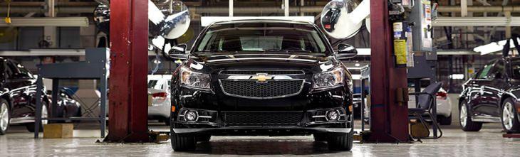 Votre service Chevrolet