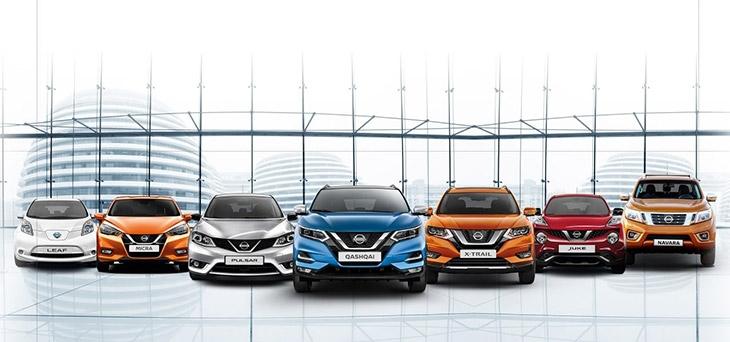 Découvrez les offres actuelles Nissan