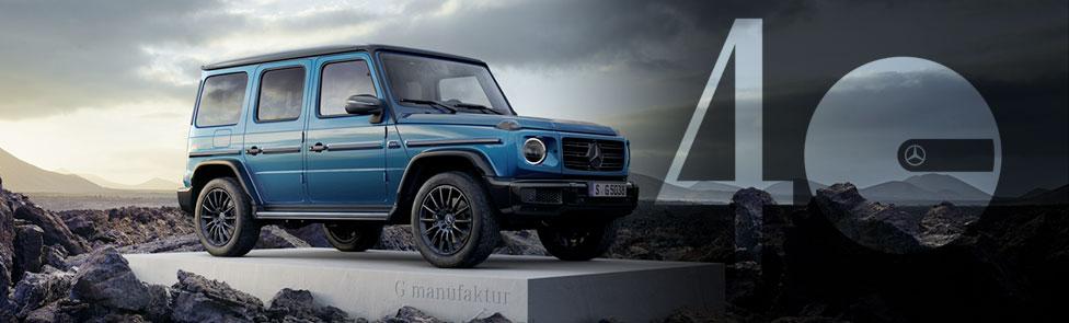 La Mercedes Classe G fête ses 40 ans !